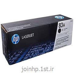 عکس تونر کارتریجکارتریج طرح درجه یک مشکی اچ پی83/hp83A Black  LaserJet Toner Cartridge