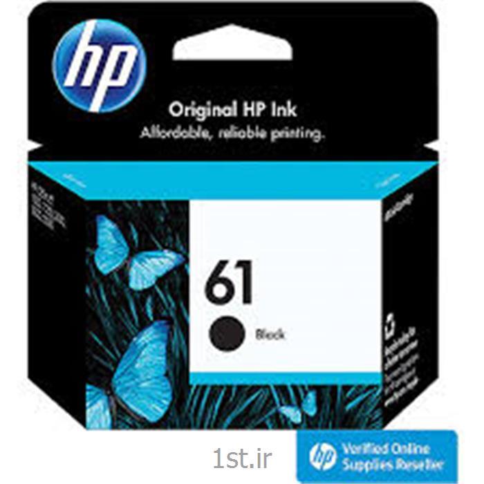 کارتریج مشکی اچ پی HP 61