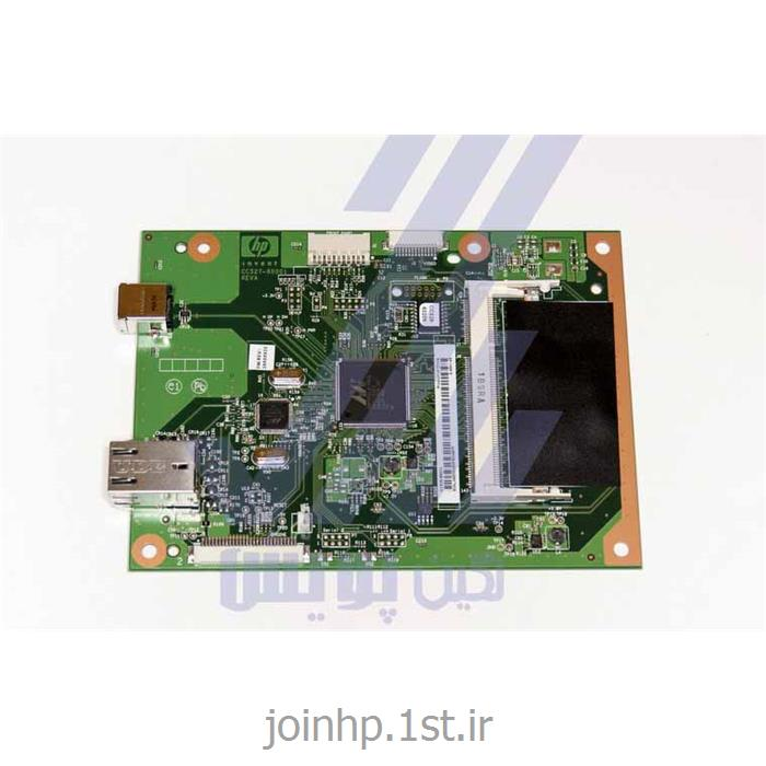 برد فرمتر پرینتر رنگی اچ پی Formatter board HP color laserjet CP2025