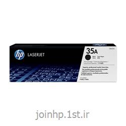 کارتریج اورجینال hp 35A مشکی hp 35A Black Original Cartridge Toner