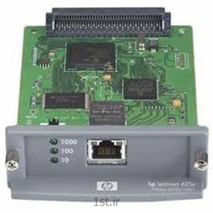 عکس لوازم پرینتر لیزریکارت شبکه اچ پی hp Jetdirect card 625n
