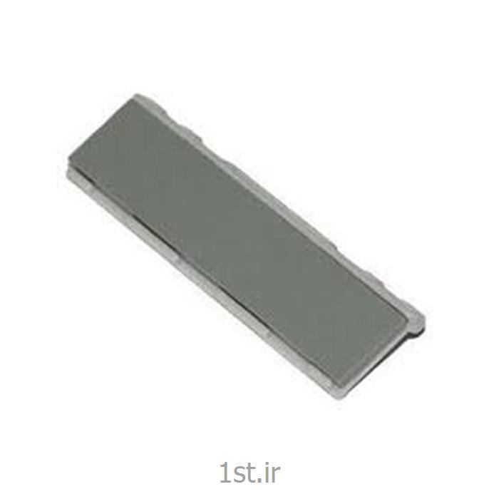 پد جداکننده کاغذ پرینتر اچ پی Seperation pad Tray 1 HP LJ 4250