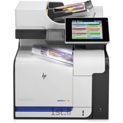 پرینتر لیزری رنگی چندکاره اچ پی HP LaserJet Enterprise 500 Color MFP M575dn