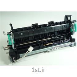 عکس لوازم پرینتر لیزریفیوزینگ پرینتر اچ پی Fussing assembly HP LJ 1320