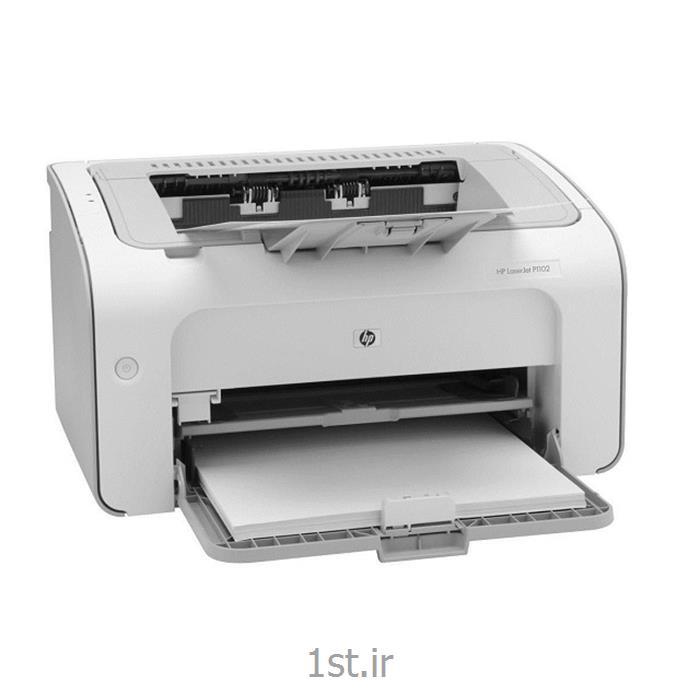 http://resource.1st.ir/CompanyImageDB/dcf943be-8234-45c4-8297-967b3c70914c/Products/55446790-7b22-4efb-8540-7787ffbd2889/2/550/550/پرینتر-لیزری-سیاه-و-سفید-تک-کاره-HP-LaserJet-P1102.jpg
