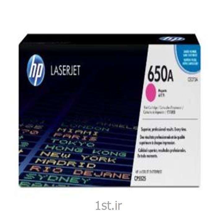 تونر قرمز اچ پی HP Toner 650A
