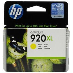 کارتریج زرد ظرفیت بالا اچ پی hp 920XL