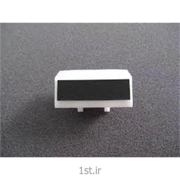 سپریشن پد پرینتر اچ پی Separation Pad HP LJ 1220