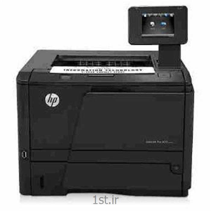 عکس چاپگر (پرینتر)پرینتر لیزری سیاه و سفید تک کاره اچ پی HP LaserJet Pro 400 Printer M401dn
