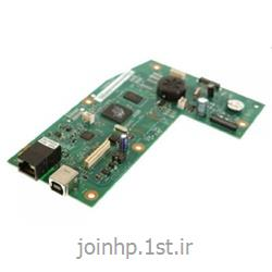 برد فرمتر پرینتر لیزری اچ پی Formatter board HP LJ 1212nf