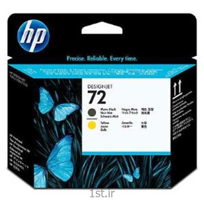 عکس هد چاپگر (پرینتر)هد پلاتر مشکی مات و زرد اچ پی HP Printhead 72 C9384A