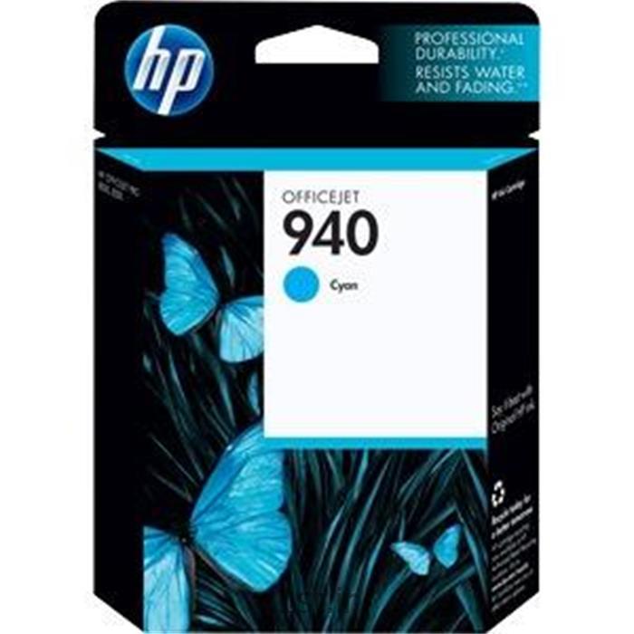 کارتریج آبی HP 940