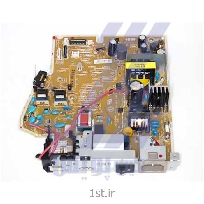 عکس لوازم پرینتر لیزریبرد پاور پرینتر اچ پی مدل PC board HP LJ 1522nf