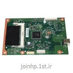 برد فرمتر پرینتر اچ پی Formatter board HP LJ 2055d