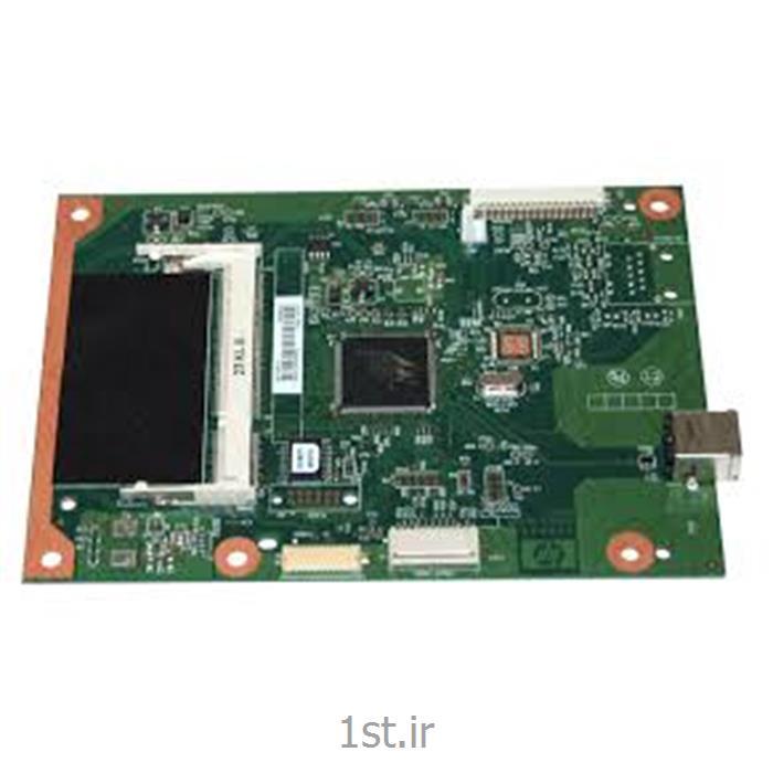 برد فرمتر پرینتر اچ پی Formatter board HP LJ 2055d