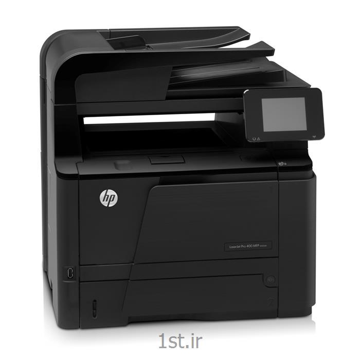 پرینتر لیزری سیاه و سفید چند کاره HP LaserJet Pro 400 MFP M425dw