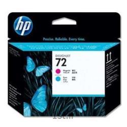 عکس هد چاپگر (پرینتر)هد قرمز و آبی پلاتر اچ پی مدل HP Printhead 72 C9383A