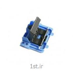 سپریشن پد پرینتر اچ پی Separation pad hp LJ 1522nf