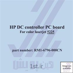 برد اصلی پرینتر رنگی اچ پی DC controller PC board HP color laserjet 5225