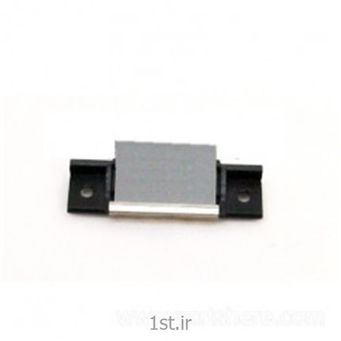 عکس لوازم پرینتر لیزریسپریشن پد ای دی اف ADF Separation Pad HP 1522