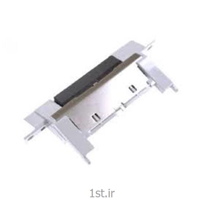 پد جدا کننده کاغذ پرینتر اچ پی Seperation pad HP LJ 1320