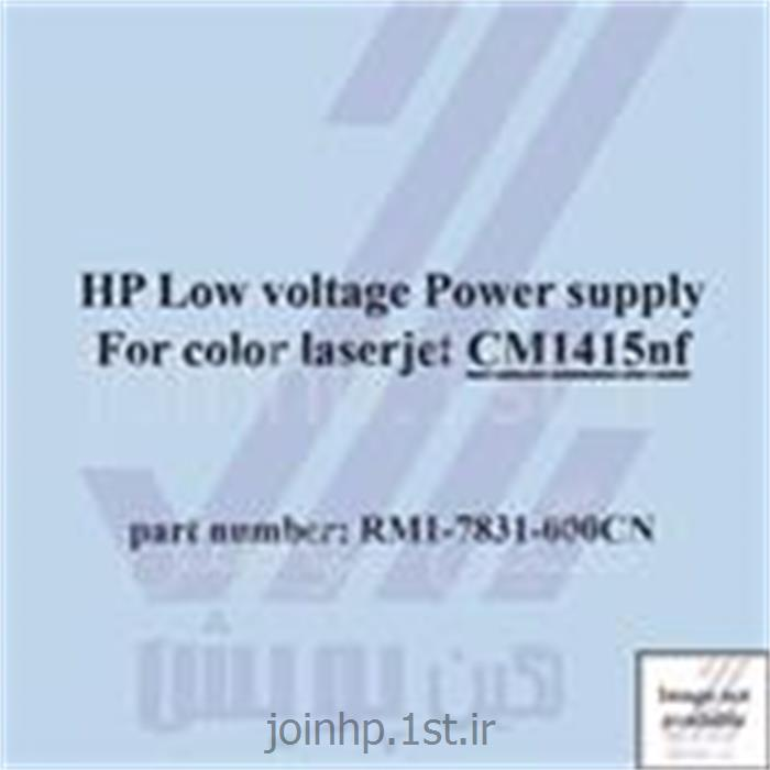 عکس لوازم پرینتر لیزریبرد ولتاژ پایین پرینتر رنگی اچ پی مدل HP 4025