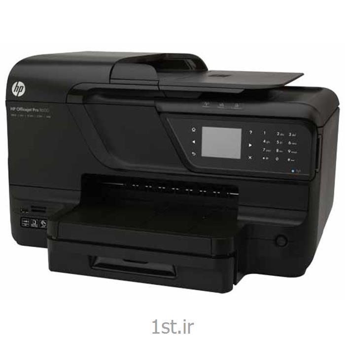 پرینتر جوهرافشان چهار کاره اچ پی HP OfficeJet Pro 8600