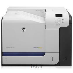 پرینتر لیزری رنگی تک کاره اچ پی HP LaserJet 500 Color M551n