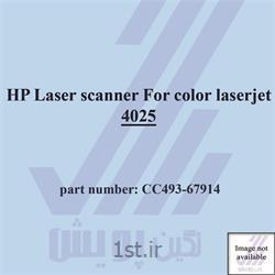 عکس لوازم پرینتر لیزریلیزر اسکنر پرینتر رنگی اچ پی Laser scanner HP color laserjet 4025