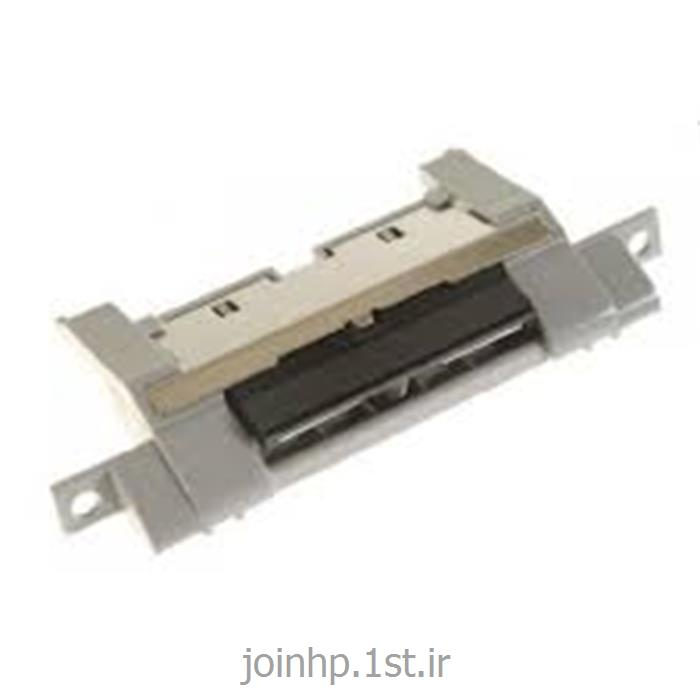 عکس لوازم پرینتر لیزریسپریشن پد پرینتر اچ پی مدل Separation Pad hp 5200 Tray2