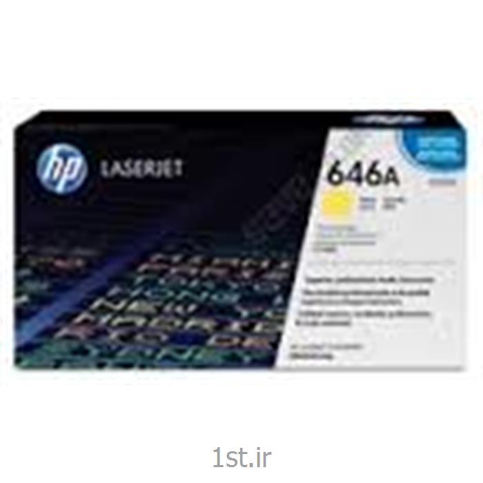 عکس تونر کارتریجتونر زرد اچ پی HP 646a