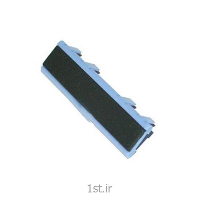 سپریشن پد پرینتر اچ پی Seperation pad Tray 1 HP LJ 2420