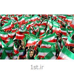 پرچم دستی ایران ژرسه