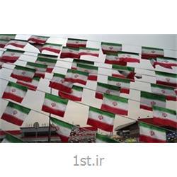 ریسه ایران