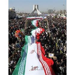 کتیبه ایران ستونی