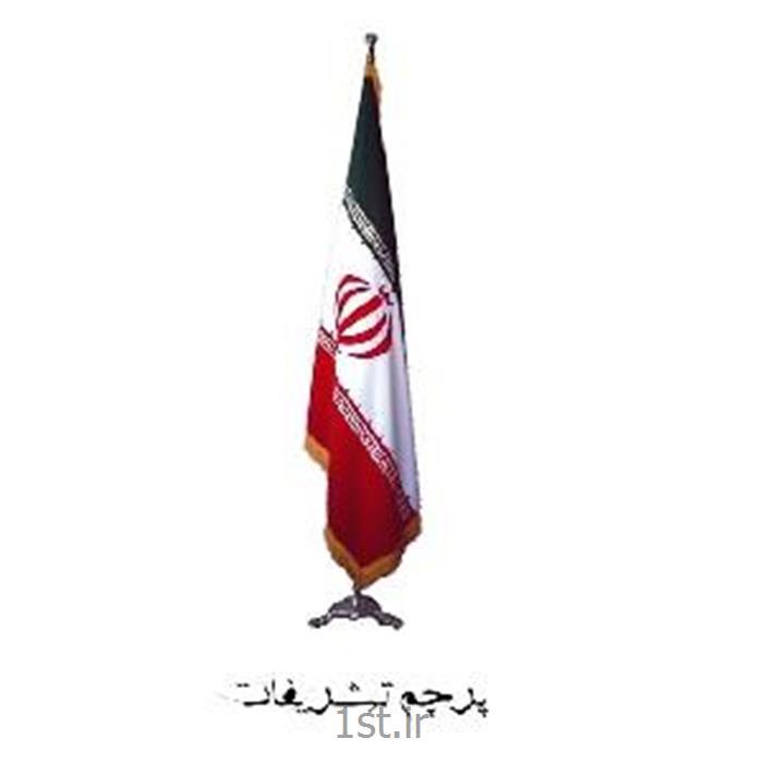 پرچم تشریفات ایران جنس جیر چاپی