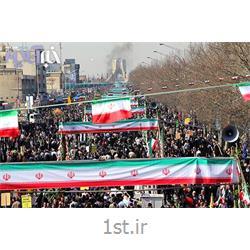 عکس پرچم، بنر و لوازم جانبیکتیبه ایران