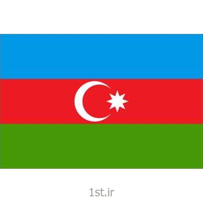 چاپ و انتشار پرچم خارجی کاغذی
