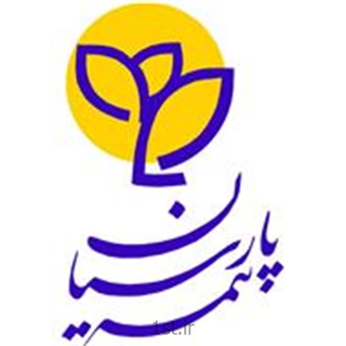 عکس خدمات بیمه ایبیمه عمر و سرمایه گذاری بیمه پارسیان کد 515030
