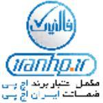 لوگو شرکت تهران فالنیک