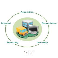 سیستم نرم افزاری اموال و دارائی های ثابت آسا (ASA)