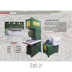 عکس دستگاه خرد کندستگاه سنگ شکن کوبیک (برش کوه)