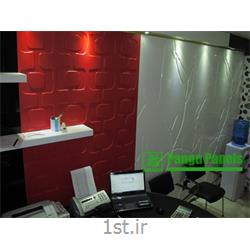 پارتیشن دیوار پوش طرحدار دکوراسیون داخلی آرک پنل طراحی cell