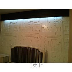 پارتیشن دیوار پوش طرحدار دکوراسیون داخلی آرک پنل طراحی cubism
