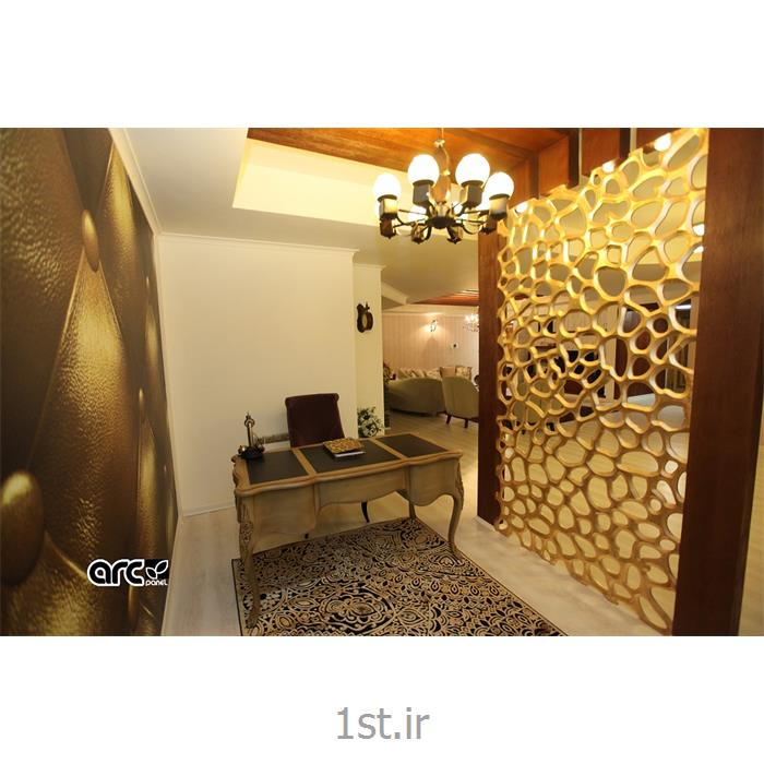پارتیشن دیوار پوش طرحدار دکوراسیون داخلی آرک پنل طراحی ferrara