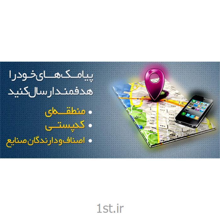 عکس خدمات اینترنتپنل پیامک با 3 خط اختصاصی رایگان