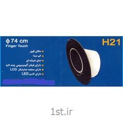 هود شومینه اخوان مدل H21