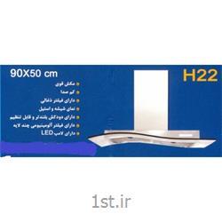 هود شومینه اخوان مدل H22