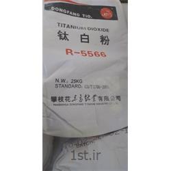 عکس سایر مواد اولیه پلاستیکیدی اکسید تیتان 5566