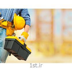 کاملترین نرم افزار نگهداری و تعمیرات (CMMS)
